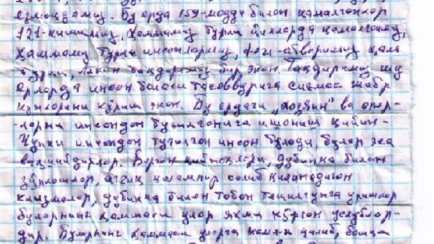 Carta de presos en Uzbekistán que denuncian torturas de las autoridades. / Imagen cedida por Nadejda Atayera.