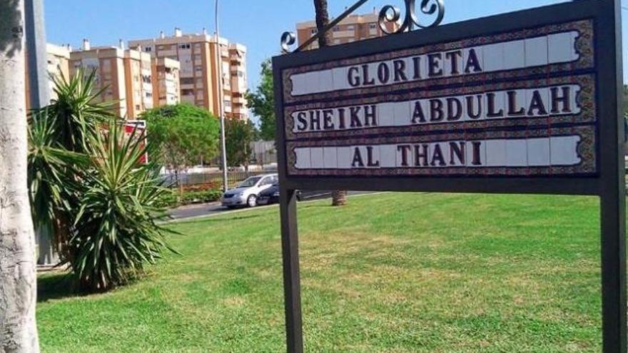 """De la Torre cree que """"no es serio"""" quitar el nombre de Al-Thani a una glorieta y que """"hay temas más urgentes"""""""