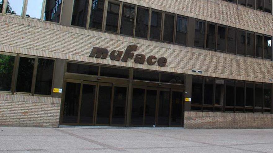 Sede de Muface. (EFE)