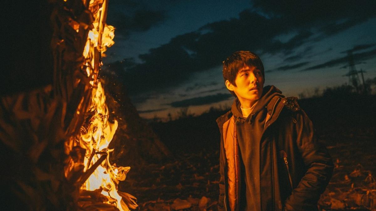 Fotograma de 'Ping Yuan Shang De Mo Xi/Fire on the Plain', de Zhang Ji, uno de los talentos debutantes de esta edición