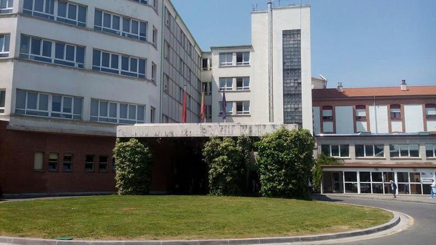 La entrada al Hospital de Navarra.