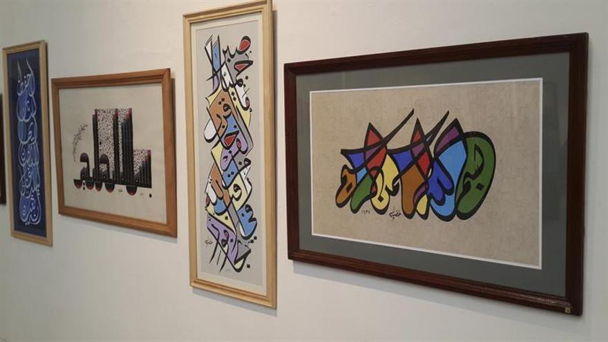 Una bienal en El Cairo para rescatar el arte de la caligrafía árabe