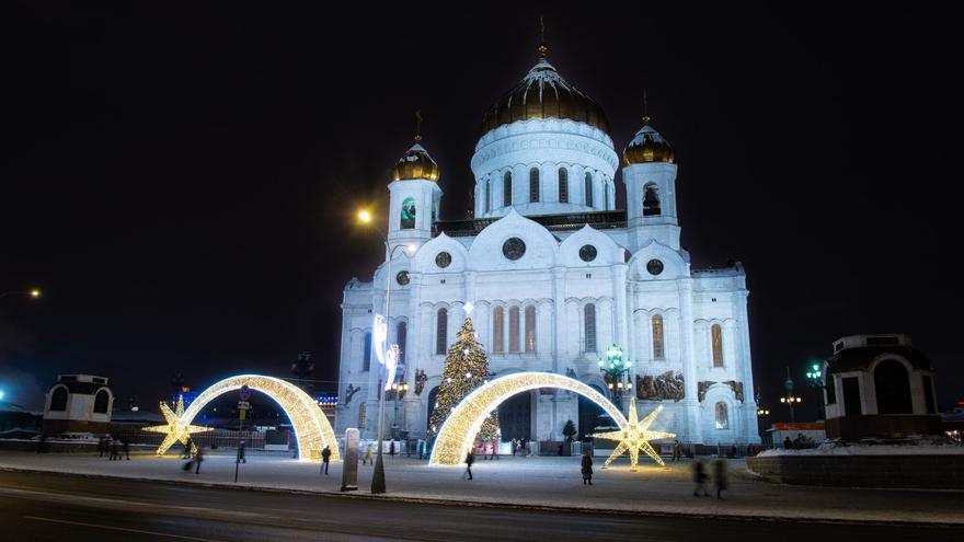 Iluminación navideña en Moscú