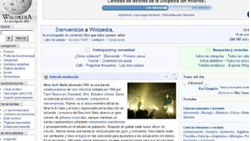 Página de 'Wikipedia'. (EP)