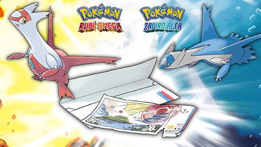 Ticket Eón en Pokémon Rubí Omega y Zafiro Alfa