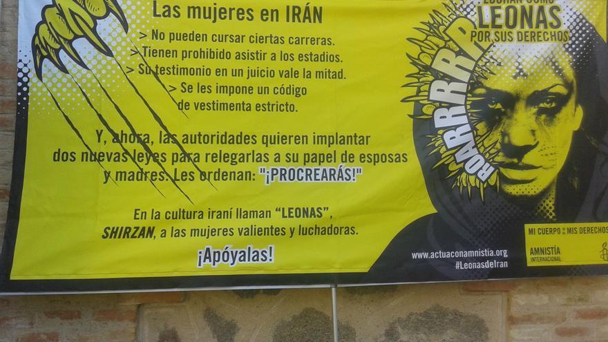Cartel de la campaña 'Leonas' en defensa de los derechos de las mujeres