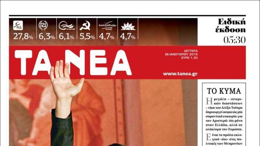 TA NEA | La prensa griega ofrece el resultado histórico de Syriza