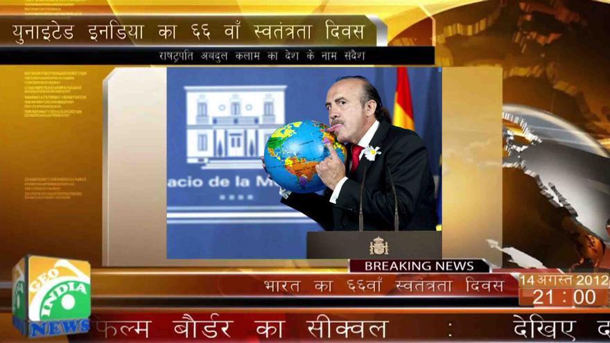 Imagen de la serie 'Pedro Reyes for President'