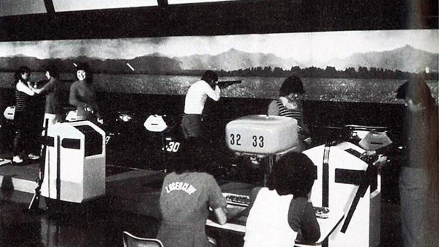 Así lucían los simuladores de tiro al plato (Imagen: Ninty Memories)