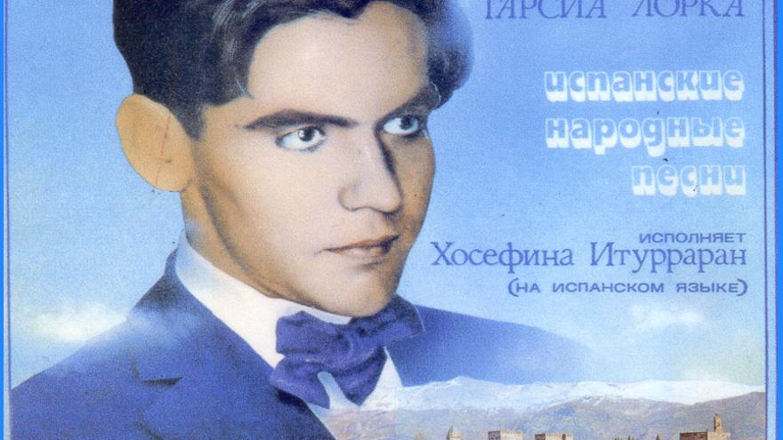 Josefina Iturrarán (Йсефина Итурраран) una de aquella niñas de Rusia que en 1960 publicó un disco, recitando en ruso y cantando en castellano, basado en las Canciones populares de Federico García Lorca