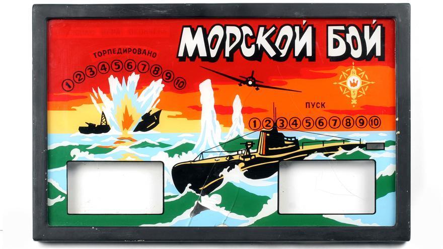 La versión militar de Morskoy Boy dentro del submarino