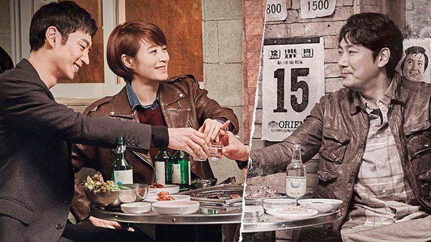 Foto: dramafever.com
