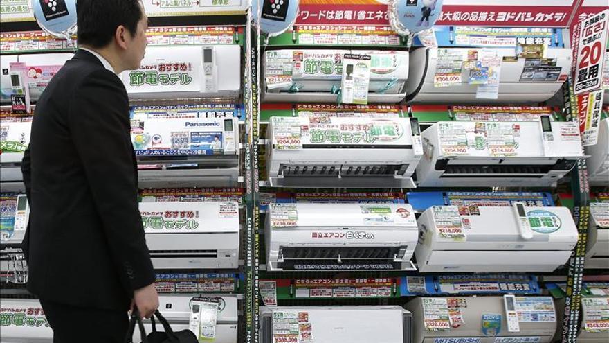 El IPC de Japón subió un 0,1 % en noviembre por primera vez en tres meses