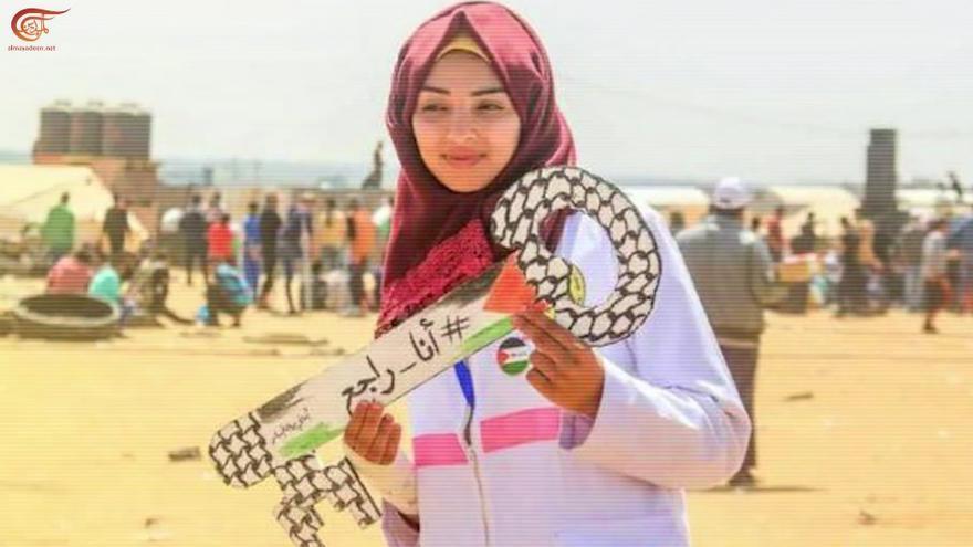 Razan al-Najjar, en un vídeo de Al Mayadeen Tv / Facebook
