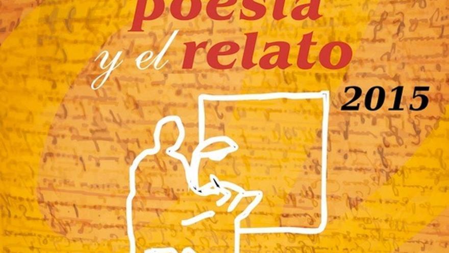 Cartel de los talleres de Poesía y el Relato de AUPEX