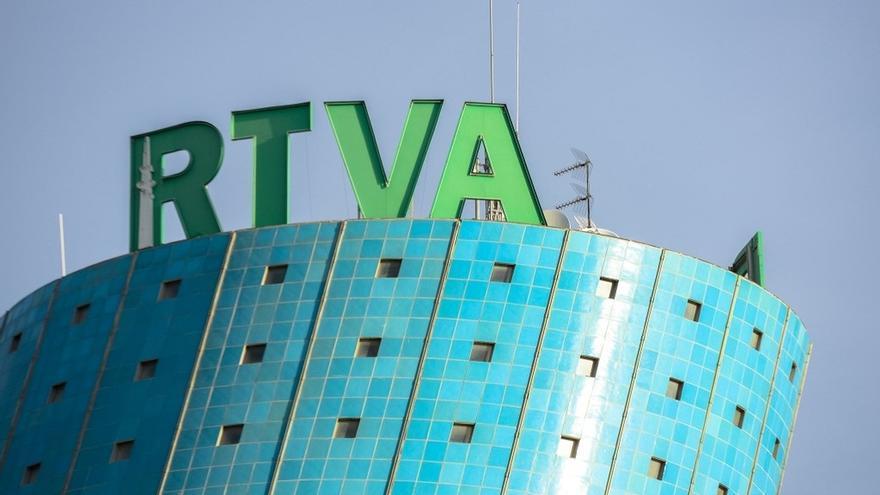 Una de las sedes de la RTVA, en la isla de la Cartuja, en Sevilla.