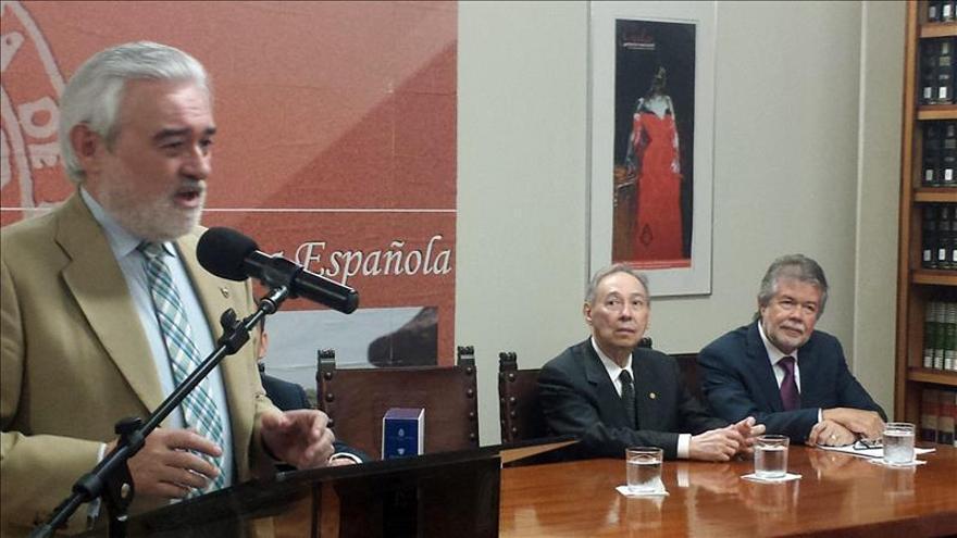 Presentan en Nueva York la nueva edición del diccionario de la lengua española