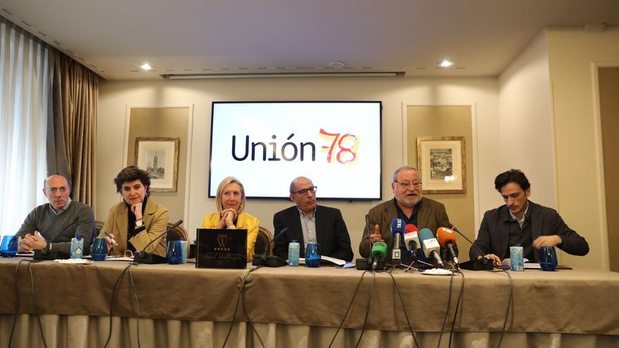 Archivo - Rueda de prensa de presentación de la plataforma 'Unión 78'