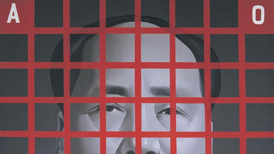 Mao: red roja nº2/ Imagen de la Colección Sigg del museo M+ en Hong Kong