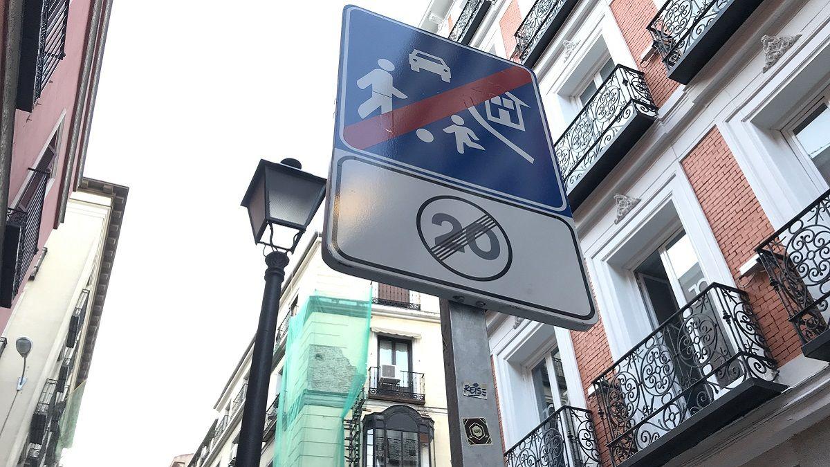 Señal de fin de calle 20 de prioridad peatonal | SOMOS CHUECA