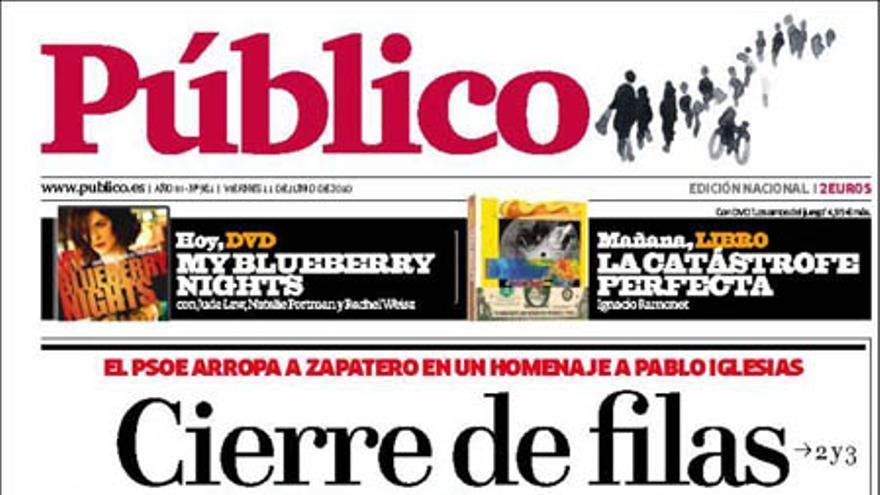 De las portadas del día (11/06/2010) #10