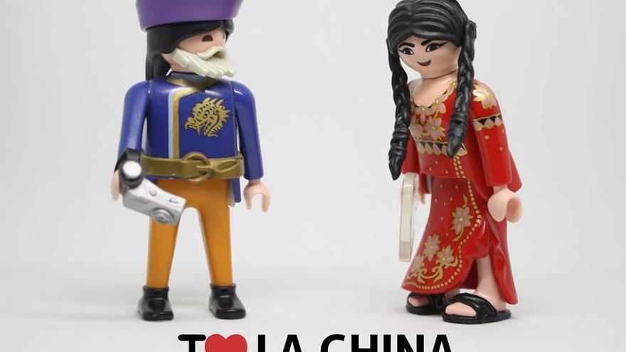 I love la China