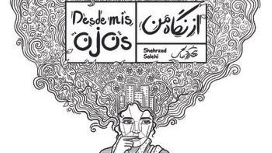 Expo: la obra de Shahrzad Salehi en Cervantes y Compañía