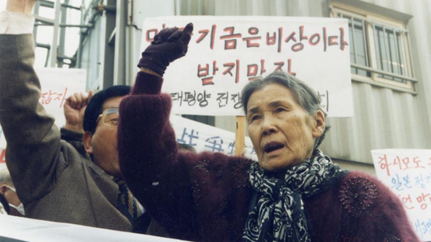 """Kim Hak-soon fue la primera superviviente en hablar públicamente del sufrimiento como """"confort woman"""". © Consejo Coreano de mujeres afectadas por la esclavitud sexual del ejército de Japón"""