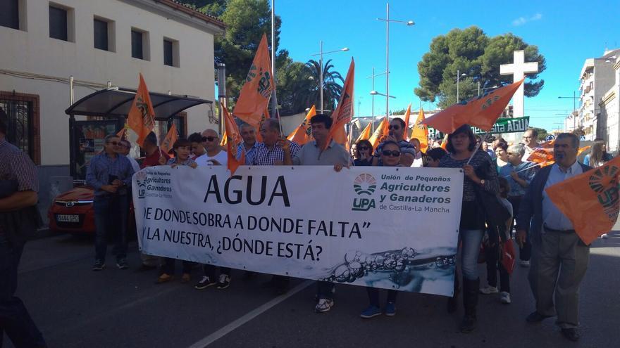 Otra de las pancartas exhibidas en la manifestación