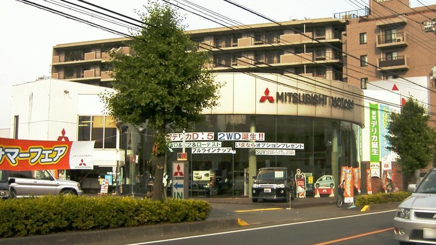 Concesionario Mitsubishi en la prefectura de Saitama
