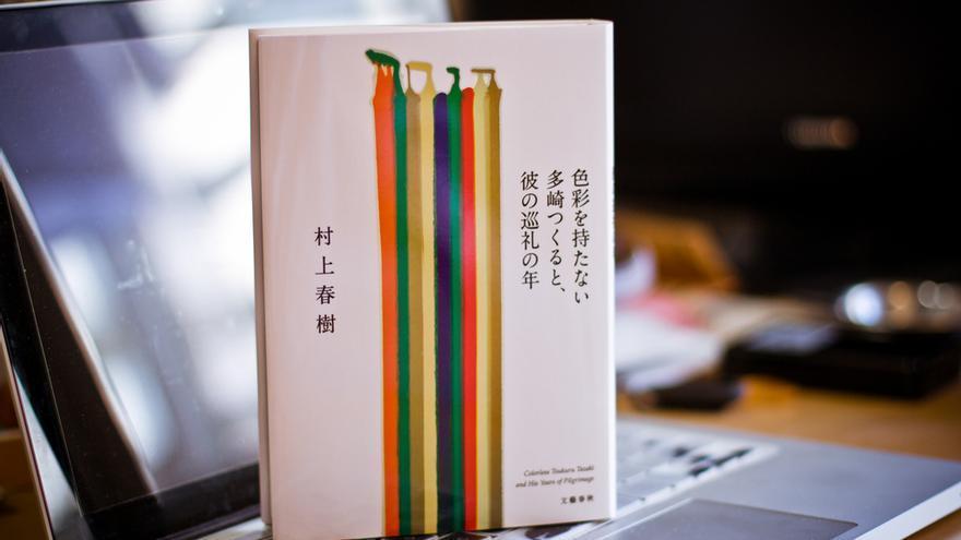 'Colourless Tsukuru Tazaki and His Years of Pilgrimage' Haruki Murakami