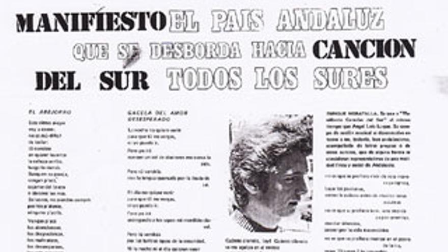 Manifiesto Canción del Sur | Cedida por Juan de Loxa
