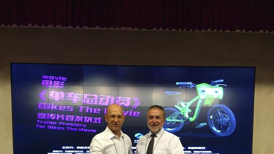 """Bikes, The Movie"", primera coproducción chino-española, se presenta en China"