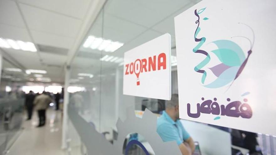 FastForward, la primera aceleradora de 'startups' de Palestina nace gracias a la tecnología