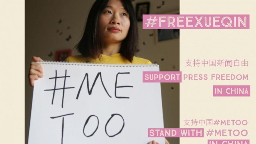 Cartel de la ONG Nüvoices a favor de la periodista y activista del MeToo sophia Huang, detenida por participar en una manifestación en Hong Kong.