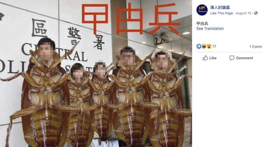 Contenido compartido por las cuentas falsas que el Gobierno chino creó para manipular la opinión pública con respecto a los manifestantes de Hong Kong.