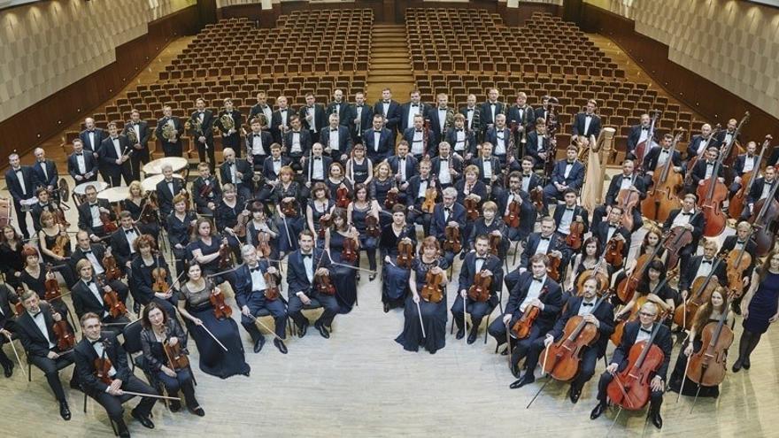 Formación de la Orquesta Filarmónica de Novosibirsk