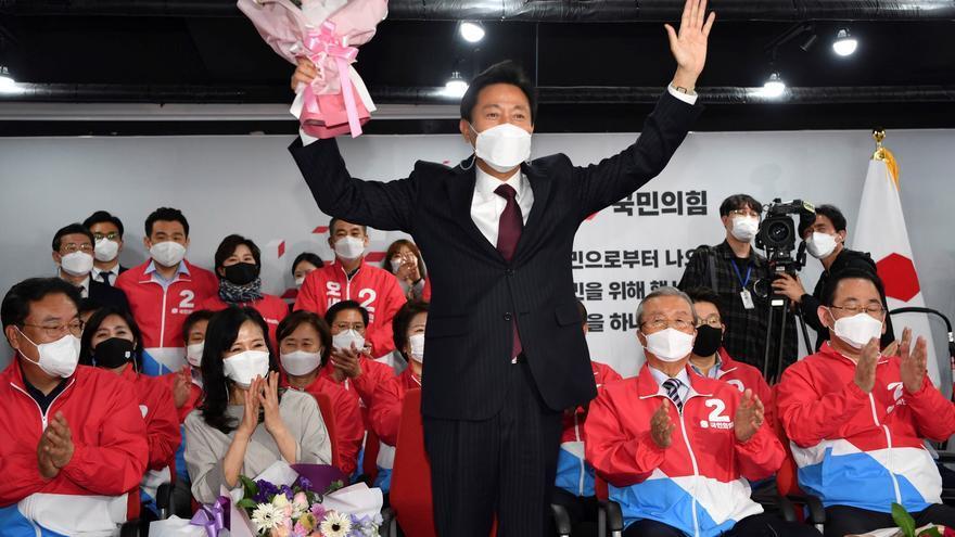 El Partido oficialista surcoreano pierde la elección clave para la alcaldía de Seúl