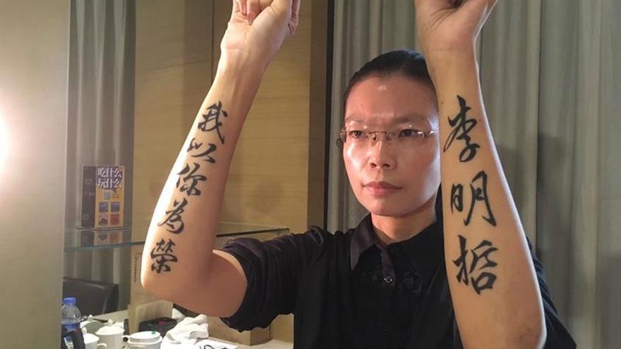 Lee Ming-che, una activista taiwanesa enjuiciada en China