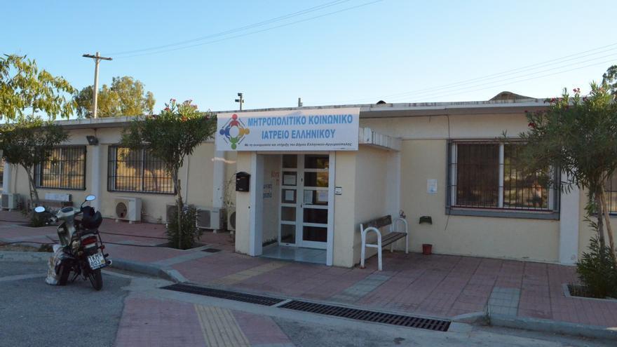 Clinica Social Helliniko