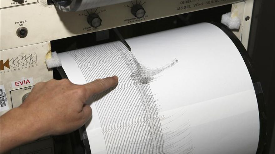 Un seísmo de magnitud 3,8 se deja sentir en cuatro municipios de Almería