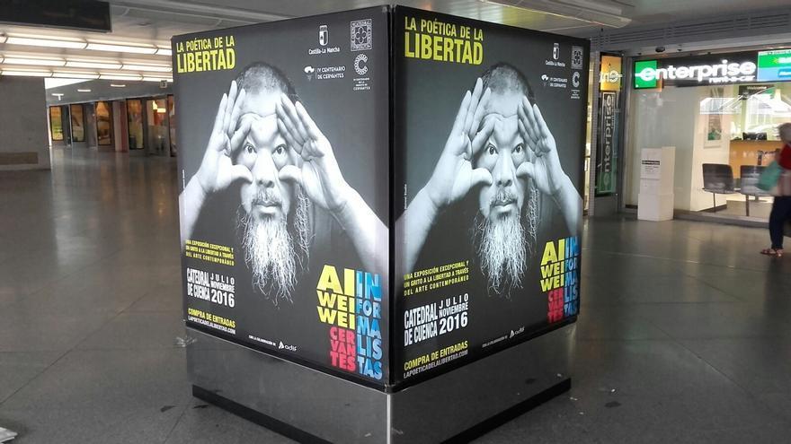 Cubo publicitario de 'La poética de la libertad' / JCCM