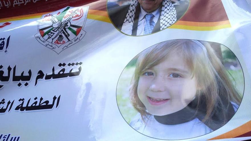 Cartel de la carpa funeraria de Marah Diab (10 años) en Gaza | Foto: Isabel Pérez