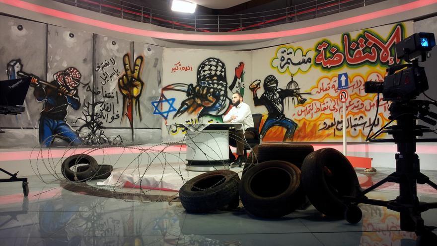 Plató de la televisión al-Aqsa, Gaza / Isabel Pérez