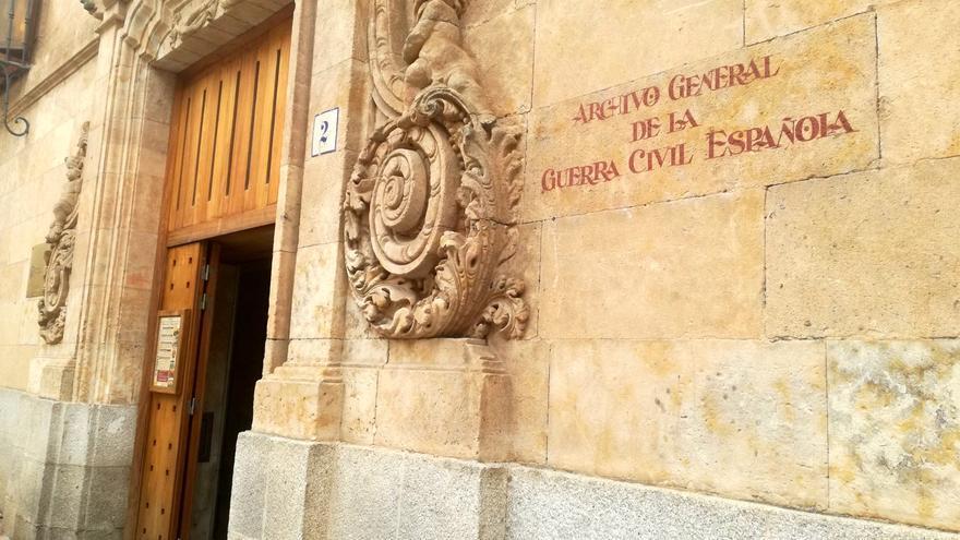 Entrada al Centro Documental de la Memoria Histórica de Salamanca