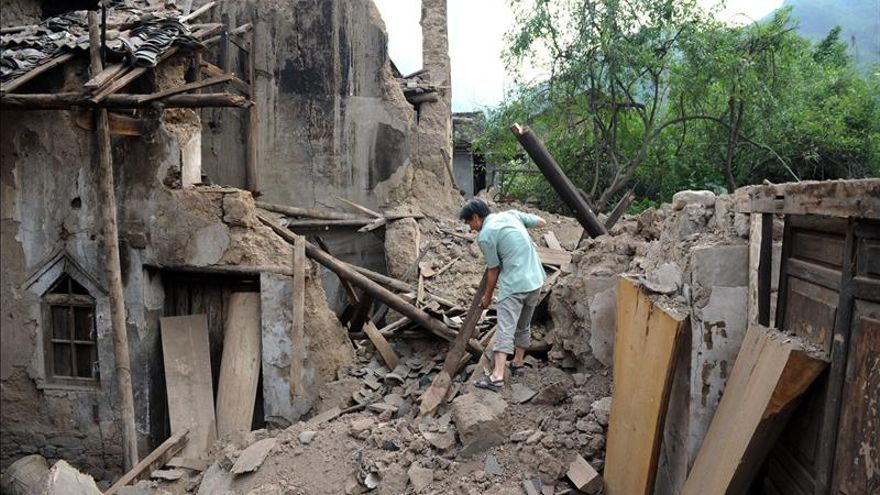 Un seísmo de 5,5 grados Richter sacude el nordeste de Taiwán sin víctimas