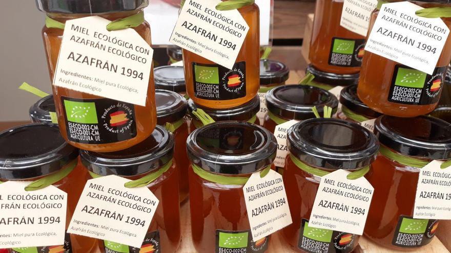 En FARCAMA también se pueden adquirir productos agroalimentarios de la región