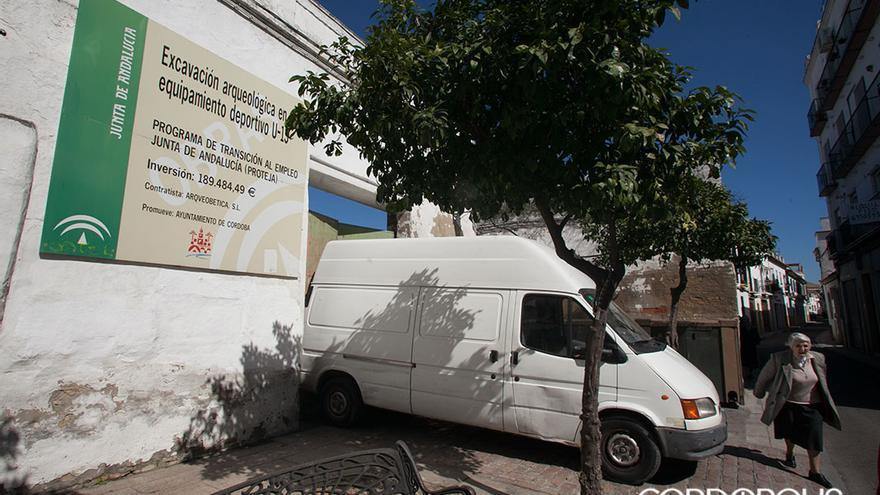 Entrada al antiguo Cine Andalucía   MADERO CUBERO