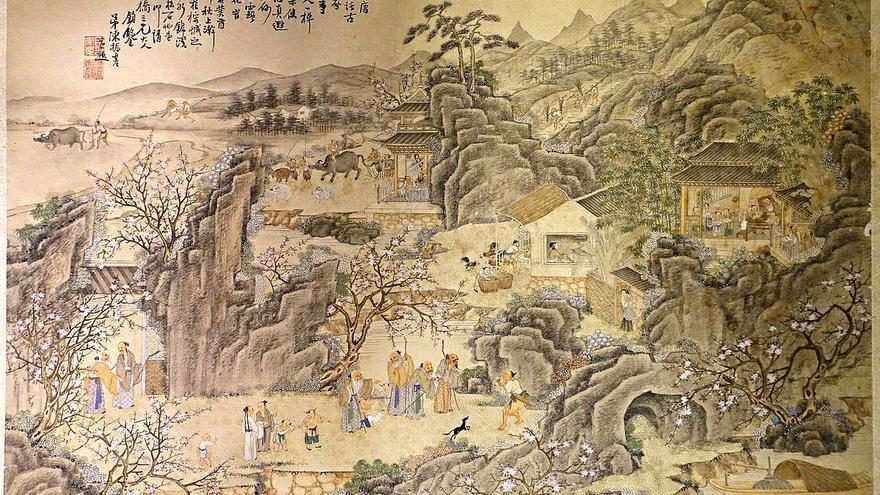 Pintura china datada durante la Dinastía Qing / Museu do Oriente, Lisboa, Portugal