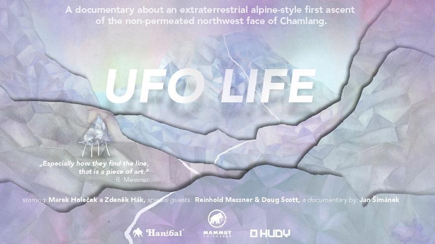 UFO LIFE.